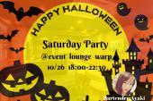 [] ハロウィン・サタデーパーティ10/26@event lounge warp〜この時期の渋谷は変な奴らでいっぱい〜