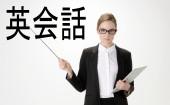[池袋] 【英会話】IKEBUKURO English luncheon meeting』 〜女性おすすめ♪お一人様歓迎〜