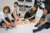 [横浜] 《女性限定》Let's朝トレ!〜朝のトレーニングで美容効果をアップ♪横浜駅徒歩10分☆今月はプレオープン価格だよ♡