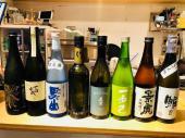日本酒忘年会